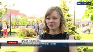Интервью. Ирина Скворцова