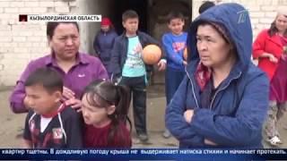 Главные новости. Выпуск от 03.05.2018