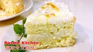 香椰夾心蛋糕 | Coconut Sandwich Cake | Cake Recipe