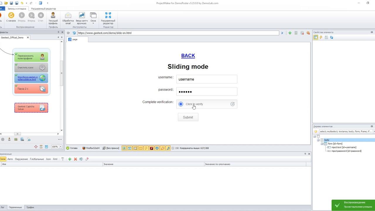 Geetest Captcha Solver by ZennoPoster - Смотреть видео бесплатно онлайн