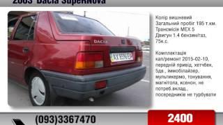 Dacia SupeRNova 2003 AvtoBazarTV №863
