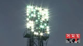 নতুন সাজে সেজেছে স্টেডিয়াম ! | BD Football | Sports News
