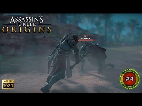 Vadászból lett vad – Assassin's Creed Origins Végigjátszás #4 HARD [LIVE]