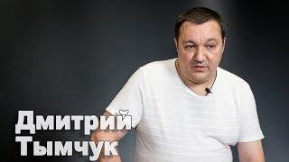 видео Украина