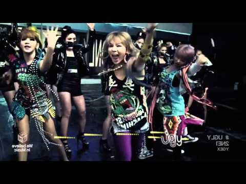[Karaoke][Mirrored] 2NE1 - Ugly Ver.Japanese
