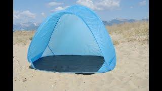 Краткий обзор тент-палатки BOCA PickQuick