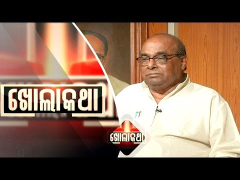 Khola Katha Ep 564 13 Sep 2018   Damodar Rout   Exclusive Interview After Being Expelled from BJD