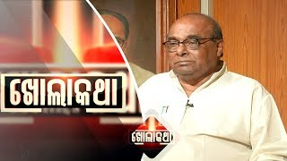 Khola Katha Ep 564 13 Sep 2018 | Damodar Rout | Exclusive Interview After Being Expelled from BJD