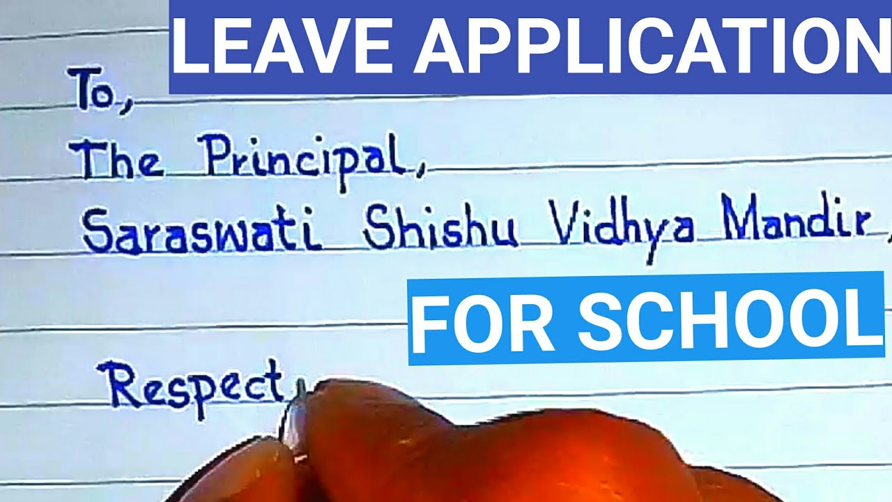 Leave application in english | how to write leave application for school