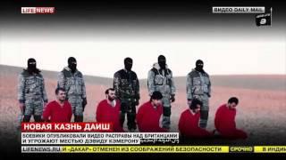 ДАИШ опубликовало видео казни пятерых британских шпионов