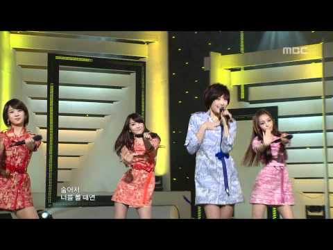 KARA - Umbrella, 카라 - 엄브렐라, Music Core 20100227