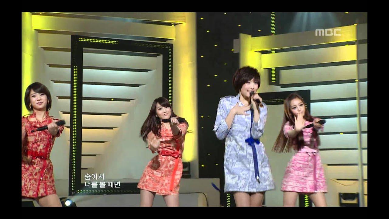 Download KARA - Umbrella, 카라 - 엄브렐라, Music Core 20100227