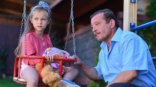 Дедушка 2 серии смотреть онлайн анонс 7 октября 2016 на канале ТВЦ