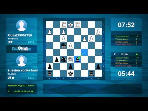 Chess Game Analysis: Guest29097750 - russian vodka bear : 0-1 (By ChessFriends.com)