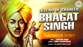 Legend Of Shaheed Bhagat Singh | Latest Punjabi Songs 2016 | Davinder Sony | Vital Records