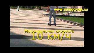Видеообзор гироскутера  FlyWheel M1 от Tehnochina