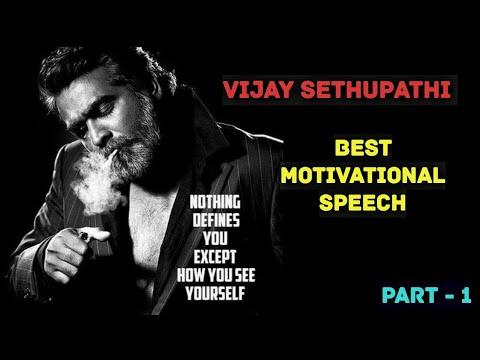 Best Motivational speech | whatsapp status video Tamil | by Makkal Selvan  Vijay Sethupathi - Part 1