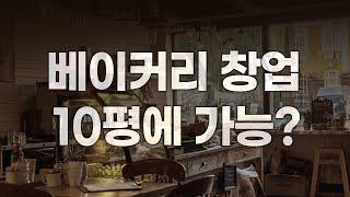 주방면적 고민 끝~ 완벽 가이드 핵꿀팁 두가지! (Ba…