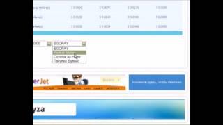 TurboBux обзор и работа