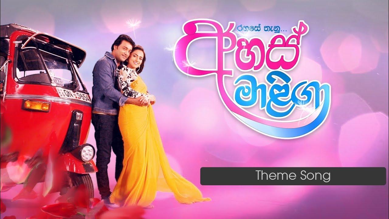 ruwan maliga teledrama theme song mp3