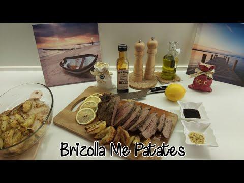 Brizolla me patates Ελληνική Κουζίνα || Traditional recipe culinary food