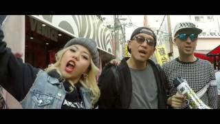 XXXSSS Tokyo - KINISUNNA! feat. MC MOGGYY (Official Music Video)