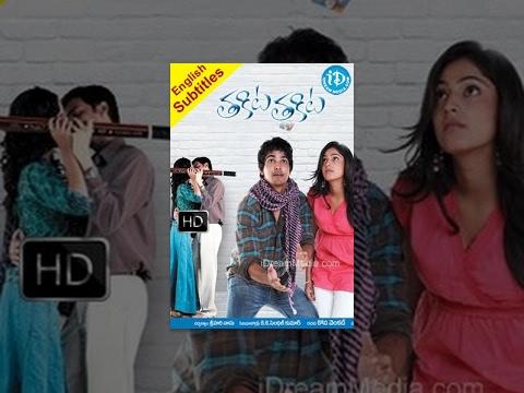 Thakita Thakita Telugu Full Movie |...