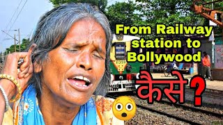 Ranu mondal ( ranaghat railway station) her life story to Bollywood, lifestyle , age, biography