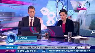 Во Владимирской области крах с медициной