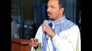 አዲስ ስብከት በመ/ር ምህረተ አብ አሰፋ ፣ የበደሏችሁን ይቅር በሉ -New sibket by memhir Mehreteab Asefa