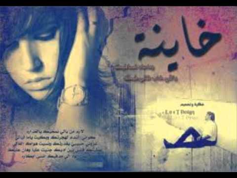اسمك وبس تصميم عناد الي يكره البنات