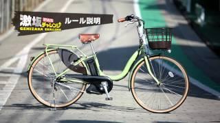 ヤマハ発動機 電動アシスト自転車 PAS http://www.yamaha-motor.jp/pas/