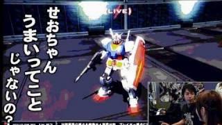 バンダイナムコゲームスPodcastingマガジン2010】第5回 thumbnail