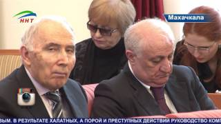 Срочно! Новые законы приняли в Дагестане!