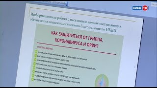 Без паники: в Липецкой области больных коронавирусом нет