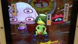 第7弾G よつめ、河童、はらわシェルとバトル 妖怪ウォッチ ともだちウキウキペディア thumbnail