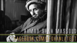 Скачать Ahmad Shah Massoud