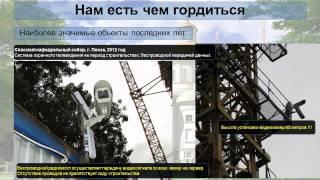видео Проектирование и монтаж систем локального оповещения в Москве
