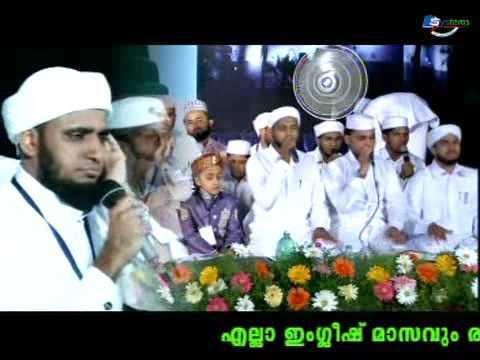 Burdha Majlis | Naath Sahreef | Islamic Malayalam