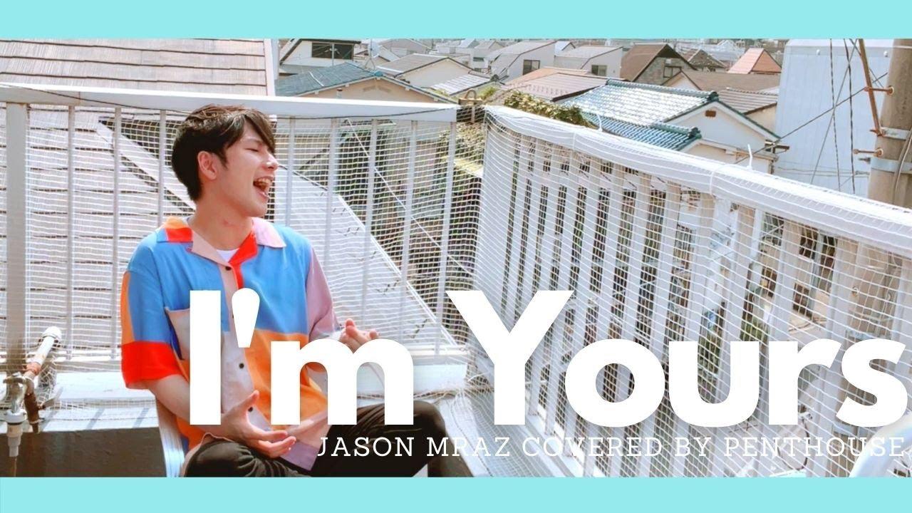 I'm Yours - Jason Mraz [Acoustic Cover]