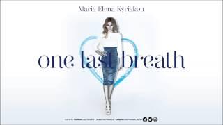 Gambar cover One Last Breath - Μαρία Έλενα Κυριάκου (Eurovision Version)
