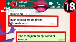 BF GF Chat After S#X ||ONLY 18+|| Romantic Whatsapp Chat