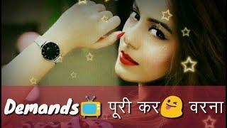 Girl Attitude WhatsApp Status  Attitude Status For Girl  new 2018