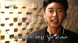 Download lagu 임영웅 Cover 부초같은인생 (김용임)