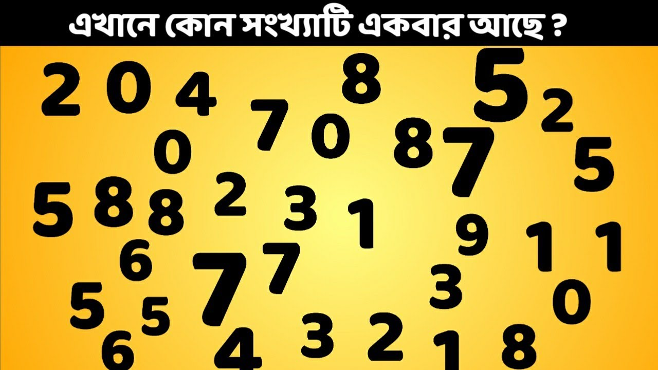 ৯ টি চ্যালেঞ্জিং ধাঁধা। এখানে কে বেঁচে আছে । TOP 9 RIDDLES QUESTION | Bangla Dhadha | Bag For On