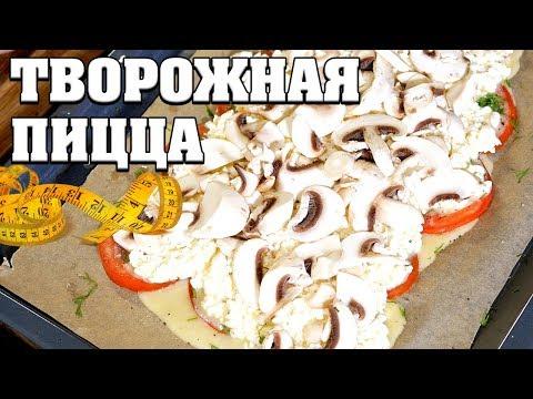 Вся правда о похудении в одном смешном видео!из YouTube · С высокой четкостью · Длительность: 8 мин2 с  · Просмотры: более 951000 · отправлено: 11.03.2015 · кем отправлено: Town Chanal