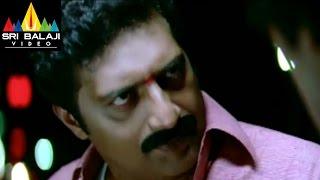 Kotha Bangaru Lokam Movie Prakash Raj Varun Sandesh Scene | Sri Balaji Video