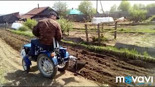 очень маленький самодельный трактор
