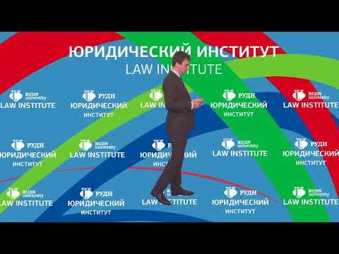 Как могут быть систематизированы нормативные правовые акты