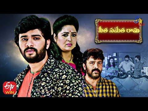 Download Seetha Sametha Rama   7th June 2021   Full Episode 01    ETV Plus